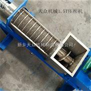 1.5T沙棘果压榨机 不锈钢螺旋压榨机榨汁  单、双螺旋压榨机