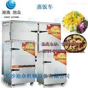 湖南多功能蒸饭柜,多功能蒸饭柜价格,多功能蒸饭柜厂家