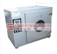 101Y-4远红外鼓风干燥箱,电热鼓风烘箱价格,101Y系列干燥箱规格,鼓风干燥箱质量