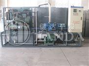 厂家供应JZG系列冷冻真空干燥机