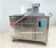 五谷精磨石磨豆浆机