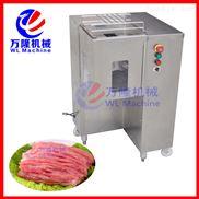 专业生产批发肉制品加工设备 鲜肉切片机 中型多功能切肉机价格