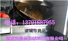 新型高低温豆泡油炸锅设备