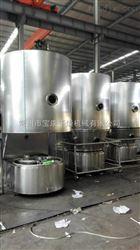 GFG-120高效沸腾干燥机保温型