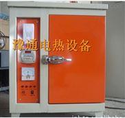 廠家提供安全智能電焊條烘箱