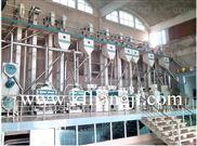 日產3-800噸大米加工設備 大米加工成套設備 碾米機