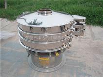 氧化锌高效筛粉机