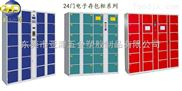 厂家直销:IC卡储存柜、塑料储物柜、人脸识别柜、家用储物柜