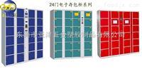 亚津厂家直销:IC卡储存柜、塑料储物柜、人脸识别柜、家用储物柜