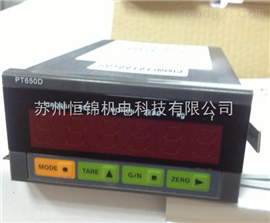 PT650D志美pt650d称重仪表,厂家直供各种称重仪表/控制显示器