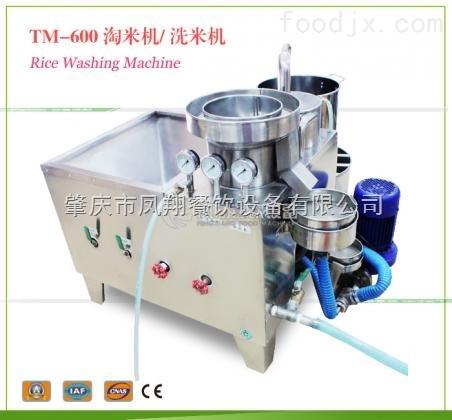 淘米机 洗米机 厨房设备 中央厨房设备