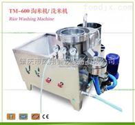 TM-600)淘米机 洗米机 厨房设备 中央厨房设备