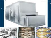 小型速冻机 速冻设备 单冻机价格优惠