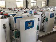 OTH-100-雅安二氧化氯发生器国外品牌计量泵
