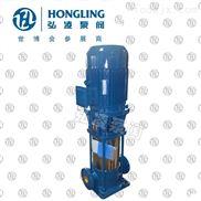 GDLF2-20不锈钢多级离心泵,高层增压多级泵,稳压多级离心泵