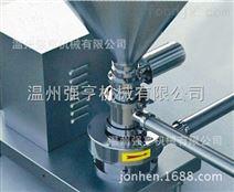卫生 物料 水粉混合器 混合泵