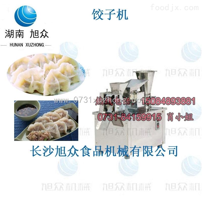 JGB-80湖南旭众小型家用包饺子机,速冻饺子机厂家价格 江西自动饺子机价格