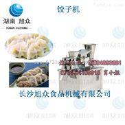 湖南旭众小型家用包饺子机,速冻饺子机厂家价格 江西自动饺子机价格
