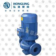 ISG32-100管道泵,单级管道泵型号,立式管道离心泵,单级管道泵厂家