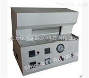 塑料袋封口测试仪 复合膜热封试验仪 热封测定仪 热封检测仪wi112339