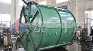 統一干燥四氯苯醌專用盤式干燥機