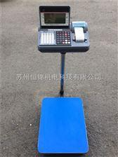 TCSSPW不干胶标签打印电子秤,普瑞逊电脑连接打印电子秤