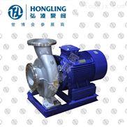 ISW32-160不锈钢管道泵,卧式管道离心泵,单级管道离心泵