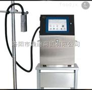洛陽食品日期專用噴碼機  廠家直銷食品噴碼機