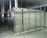 水产品平板速冻机