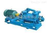 2SK系列两级水环真空泵,两级真空泵,真空泵