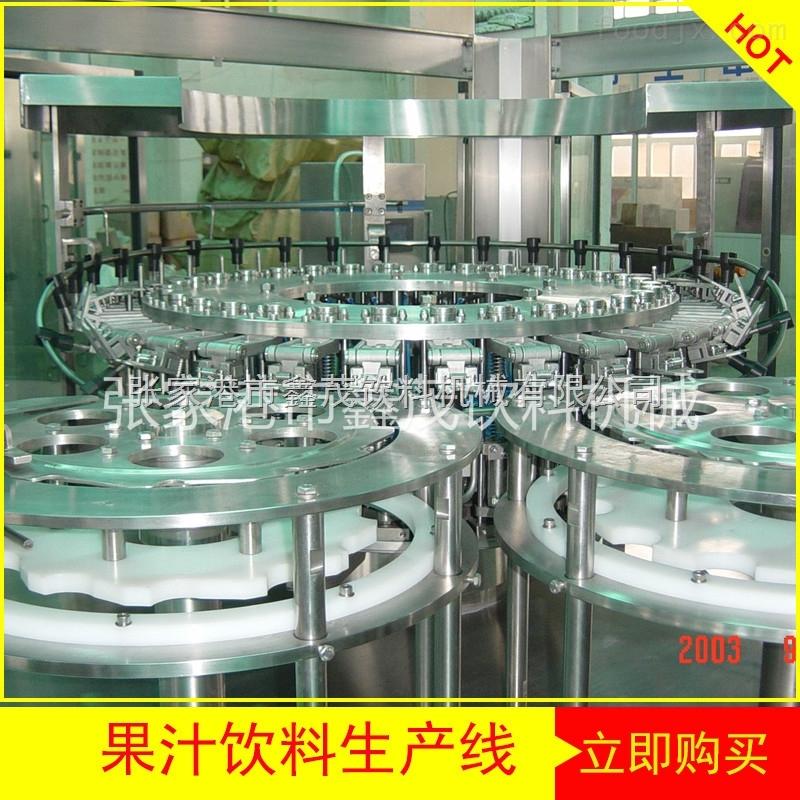 全自动高速生产中药萃取饮料玻璃瓶塑料瓶易拉罐生产线
