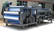 供应制造连续水平真空带式过滤机