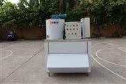 500公斤火鍋店雪花制冰機,500公斤片冰機