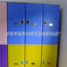 ABS16门24门-亚津ABS防水健身房更衣柜  浴室更衣柜