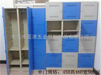 ABS塑胶组合柜-亚津供应健身房更衣柜  浴室储物柜