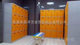 24门更衣柜【新款上市】浴室防水更衣柜 游泳池防水储物柜厂家供应