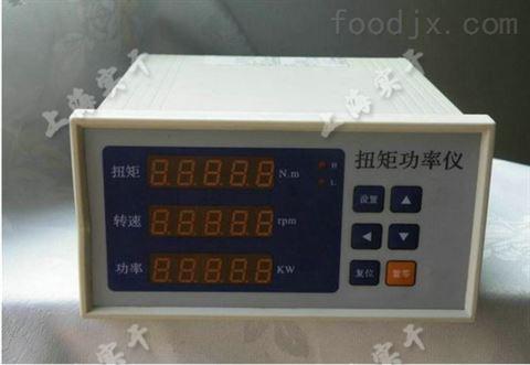 动态扭力测试仪_数字式动态扭力测试仪