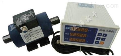 0.5-5N.m动态扭力测试仪