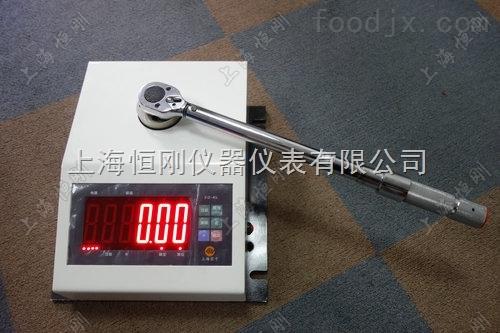 便携式扭力扳手测试仪SGXJ价格