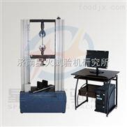 胶合板弹性模量测试机低价出售#胶合板抗弯强度试验机多少钱
