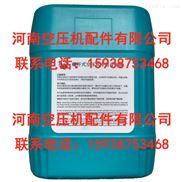 鄢陵县红五环空压机-红五环空压机螺杆压缩机润滑油LGU11冷却液 配件 机油 冷却剂