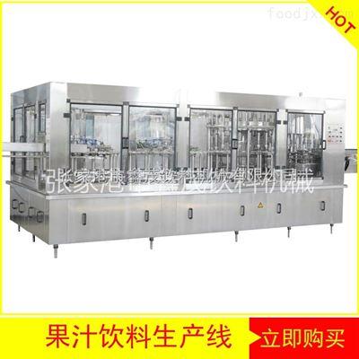 茶饮品热灌装机械