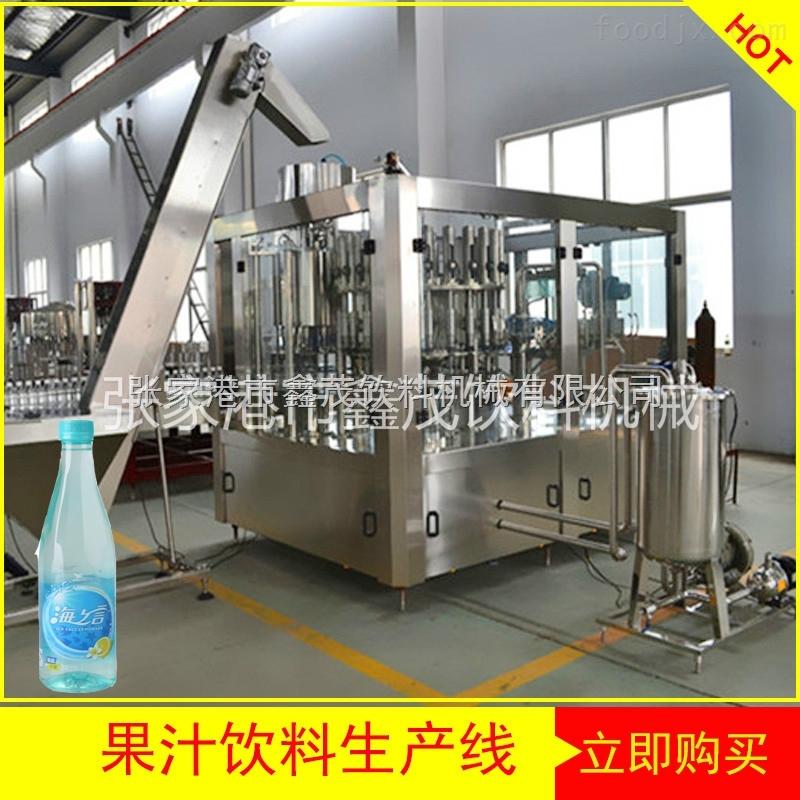 清淡类饮料 近水类饮料全套生产线