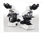 奥林巴斯生物显微镜价格