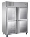 上下分体式双门玻璃门冷藏立柜|GN1410TNMG
