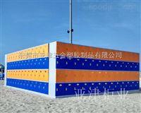 亚津供应沙滩ABS防水储物柜、水上乐园寄存柜、漂流存包柜可批发定做厂家直销