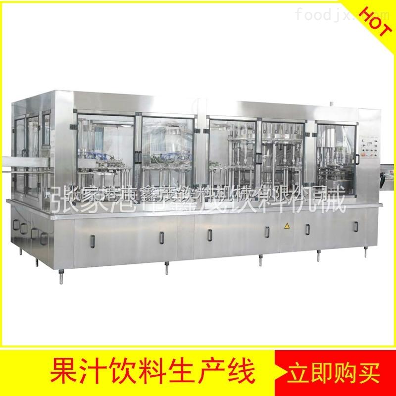 厂家供应 灌装设备 饮料机械 饮料生产线 瓶装水生产线