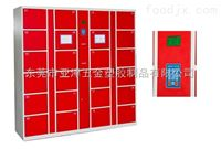 24门寄存柜供应自动电子寄存柜、考勤卡锁电子寄存柜、ID卡电子寄存柜