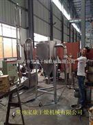 QG系列脉冲旋风气流干燥机