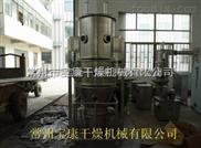 流化床造粒包衣干燥机